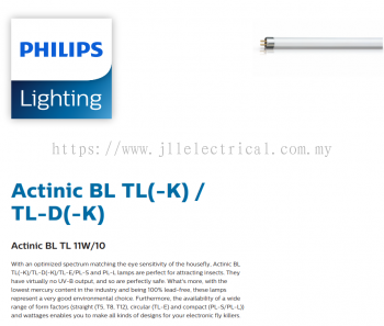 PHILIPS TL 11W/10 T5 ACTINIC BLUE