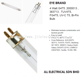 EYE BRAND TUV4 G5 T5 GERMICIDAL DISINFECTION LAMP