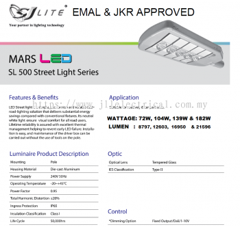 SJLITE MARS LED SL500 STREET LIGHT (EMAL & JKR)