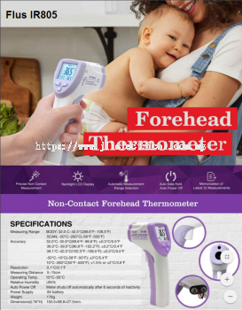 Flus IR805 forehead thermometer