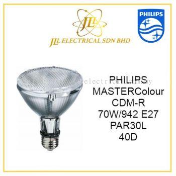 PHILIPS MASTERColour CDM-R 70W/942 E27 PAR30L 40D COOL WHITE 8711500211781 [CLEARANCE]