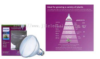 PHILIPS LED PLANT GROW LIGHT PAR38 16W FULL SPECTRUM WHITE