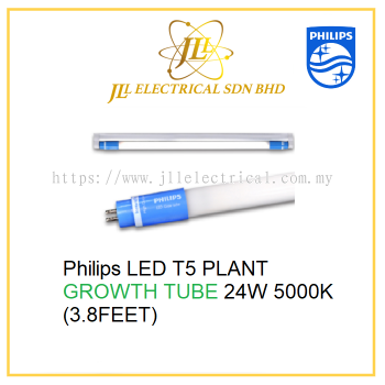 Philips LED T5 plant growth tube 24w 5000K