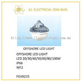 OFFSHORE LED LIGHT 20/30/40/50/60/80/100W FGV6215. OFFSHORE PROCIFIENT LED LIGHT