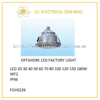 OFFSHORE LED LIGHT 20/30/40/50/60/70/80/100/120/150/180W. FGV6226 OFFSHORE LED FACTORY LIGHT