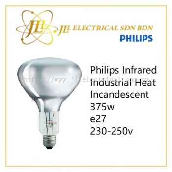 PHILIPS INFRARED INDUSTRIAL HEAT INCANDESCENT BULB R125 IR 375W E27 230-250V CL 1CT/10