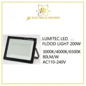 LUMITEC LED FLOOD LIGHT 200W 3000K/4000K/6500K AC110-240V