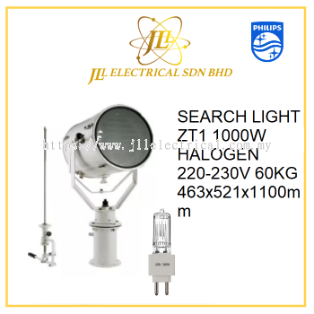 SEARCH LIGHT ZT1 1000W HALOGEN 220-230V 60KG 463x521x1100mm