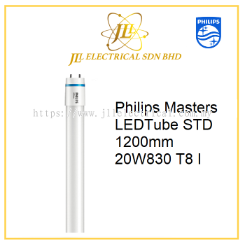 PHILIPS MASTER LEDtube STD 1200mm 20W830 T8 I G13(4 FEET)