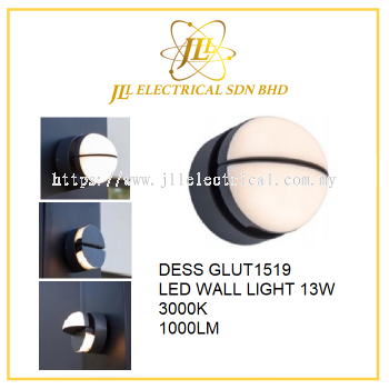 DESS GLUT1519 LED OUTDOOR WALL LIGHT 13W 1000LM 3000K