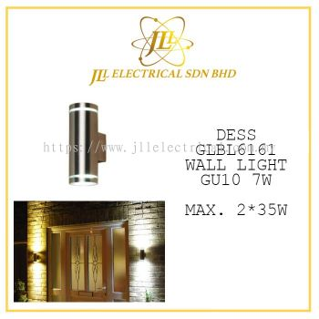 DESS GLBL6161 OUTDOOR WALL LIGHT C/W GLKS0010-72 LED BULB