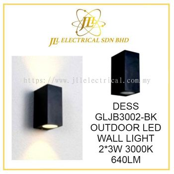 DESS GLJB3002-BK OUTDOOR LED WALL LIGHT 2*3W 3000K 640LM