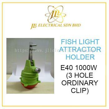 FISH LIGHT ATTRACTOR HOLDER E40 1000W (3 HOLE ORDINARY CLIP) FOR BT180 FISH LIGHT ATTRACTOR