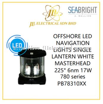 SEABRIGHT LED NAVIGATION LIGHTS SINGLE LANTERN WHITE MASTERHEAD 225�� 6nm 17W 780 series PB78310XX