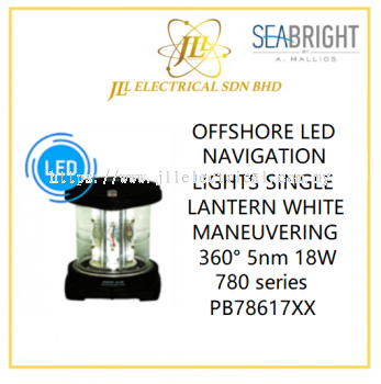 SEABRIGHT LED NAVIGATION LIGHTS SINGLE LANTERN WHITE MANEUVERING 360�� 5nm 18W 780 series PB78617XX