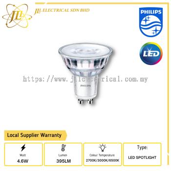PHILIPS ESSENTIAL 4.6-50W GU10 827/830/865 36D NON-DIMM