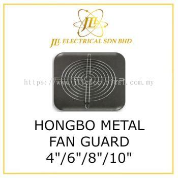 "HONGBO METAL FAN GUARD 4""/6""/8""/10"" [REJG12050, REJG17251, REJF18065, REJG25489]"