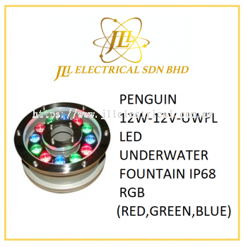 PENGUIN 12W-12V-UWFL LED UNDERWATER FOUNTAIN IP68 RGB (RED,GREEN,BLUE)