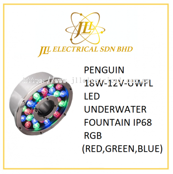 PENGUIN 18W-12V-UWFL LED UNDERWATER FOUNTAIN IP68 RGB (RED,GREEN,BLUE)