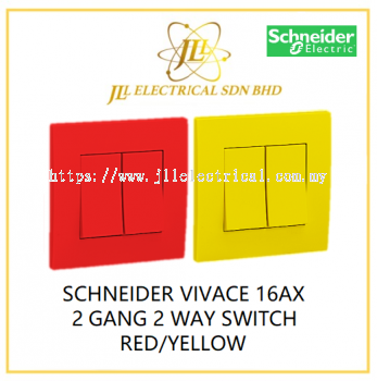 SCHNEIDER VIVACE 16AX 2 GANG 2 WAY SWITCH RED/YELLOW [KB32_RD_G11/KB32_YL_G11]