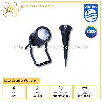 PHILIPS BGP150 8W LED520 20D 3000K WARM WHITE SPIKE LIGHT