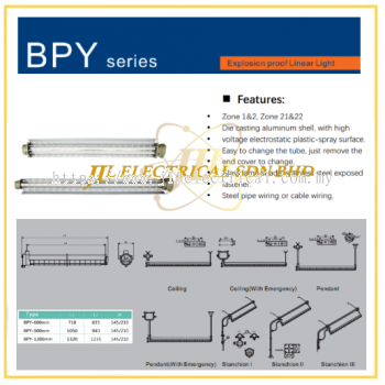 CROWN EX BPY SERIES EXPLOSION PROOF LINEAR LAMP 8W-18W 220VAC 50~60Hz IP66 [SINGLE/DOUBLE] [FLUOESCENT/LED] [2FT/3FT/4FT]