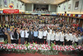 """马来西亚-中国企业家联合会5周年成绩斐然 不忘初心 续""""接地气""""促进马中友好"""