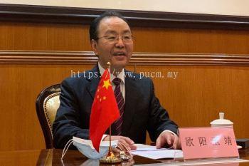 Chinese Ambassador had a virtual meeting with PUCM