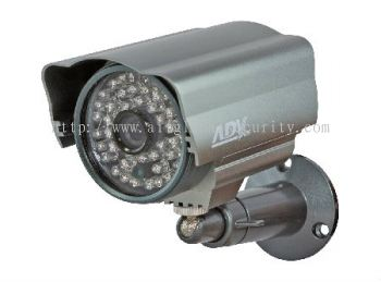 720P AHD Outdoor ICR IR Bullet Camera