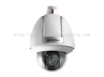 Outdoor PTZ Network Camera