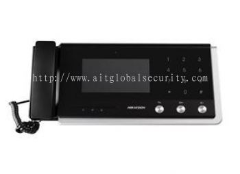 Hikvision Video Intercom Master Station - DS-KM8301