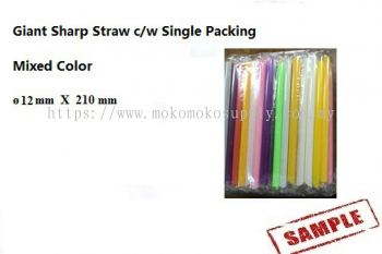 7 Giant Straw color 12 x 210