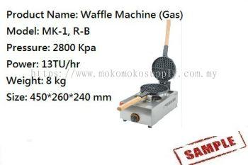 1Waffle Machine Gas - MK-1, R-B