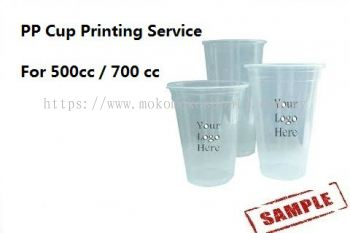 Printing-Cup