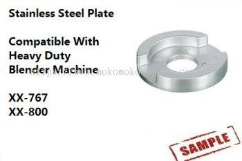 Aluminium Plate 767