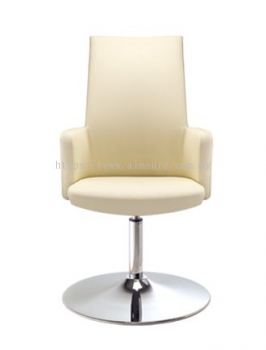Morris Presidential High Back Chair with Trumpet Base (AIM5105L)