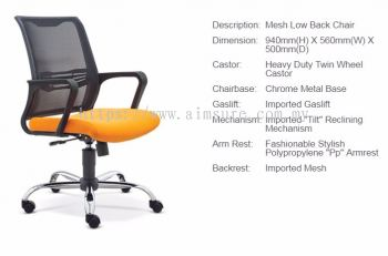 Beline Low back chair AIM2721H-AB