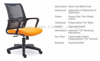 Beline Low back chair AIM2722H-PB