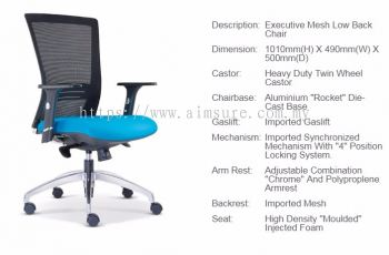 Talent low back chair AIM2652H