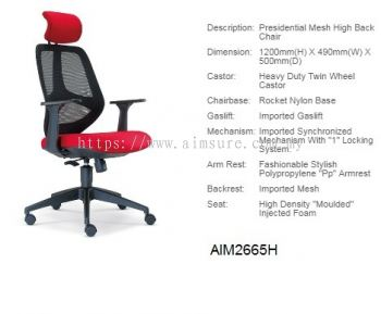 Presidential high back netting chair AIM2665H