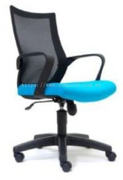 Presidential low back netting chair AIM2826H