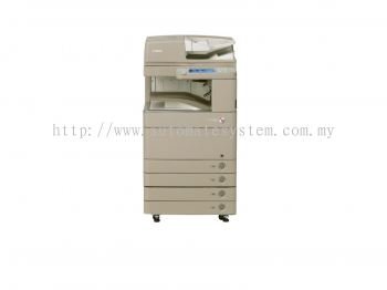 imageRUNNER ADVANCE 4200 Series (B&W Copier)