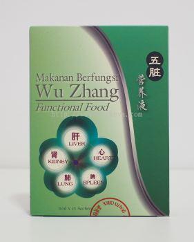 Wu Zhang Functional Food