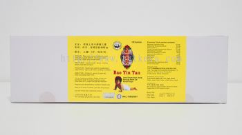 Bao Yin Tan