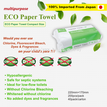 Eco Paper Towel