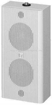 BS-1110W Universal Speaker