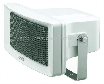 CS-154 Wide Range Weatherproof Speaker