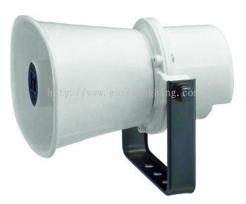 SC-610 Paging Horn Speaker
