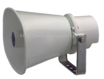 SC-615 Paging Horn Speaker