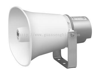 SC-630TU Paging Horn Speaker